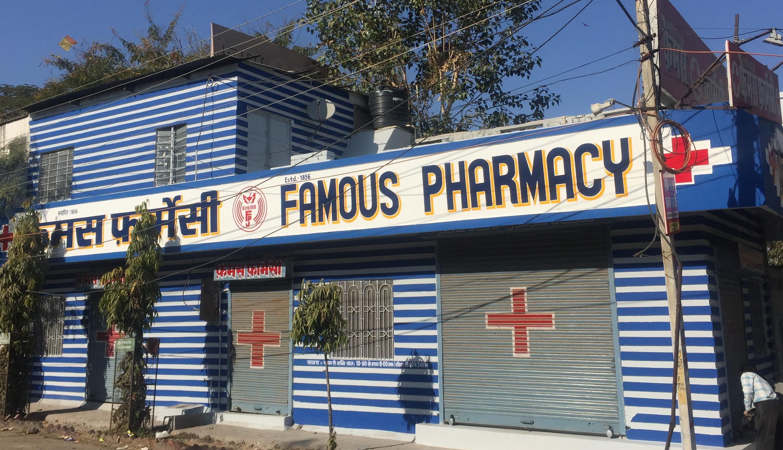 Famous Pharmacy