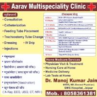 Aarav Clinic