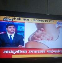 Dr. Surana Amit Ashok